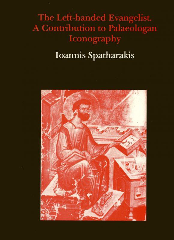 Ioannis Spatharakis