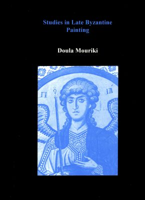 Doula Mouriki