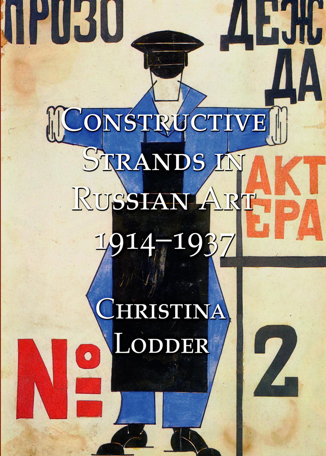 Christina Lodder